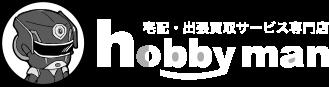 hobby man
