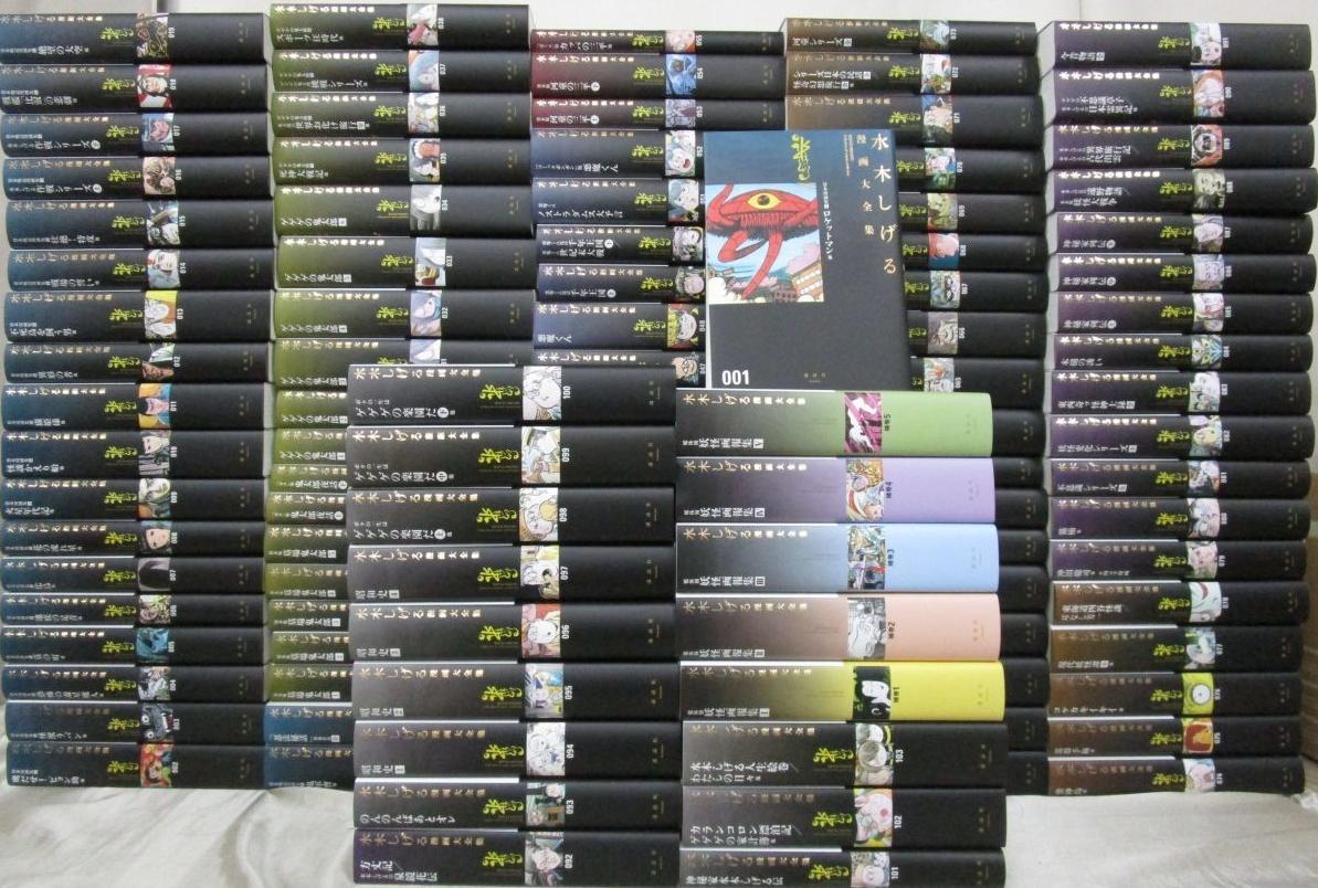 水木しげる漫画大全集 全103巻+別巻5巻+補巻5巻+名刺入+「茂鐵新報」号外